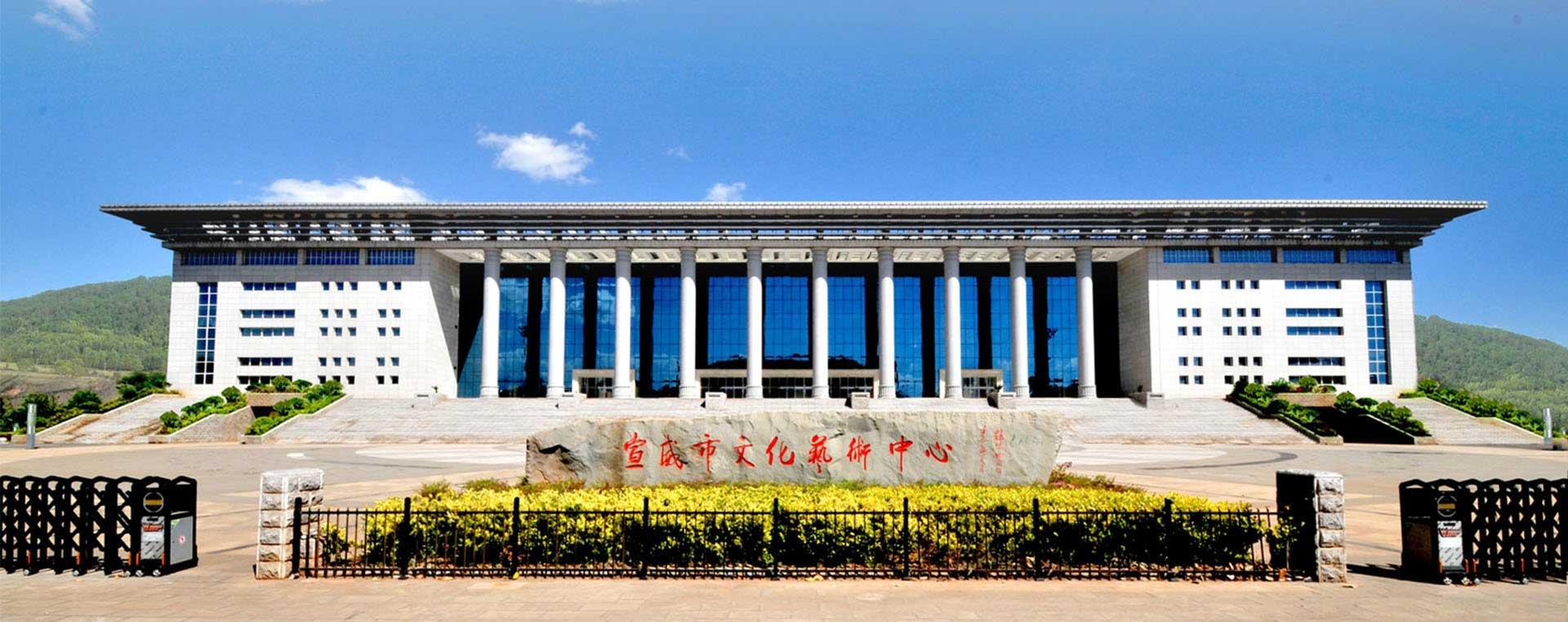然成科技与宣威市文化馆签订门户网站kokapp下载