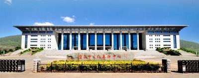 宣威市文化馆官网